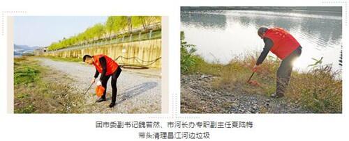 """团市委开展""""河小青""""文明创建志愿服务活动"""