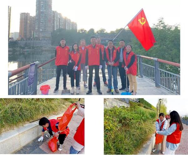 """团市委开展""""河小青""""文明创建志愿服务活动."""