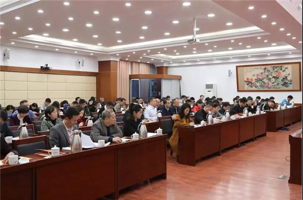 全市青年发展工作联席会议第一次全体会议圆满召开