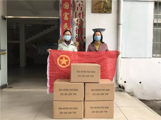 团市委向市疫情防控应急指挥部捐赠口罩并走访慰问青年突击队